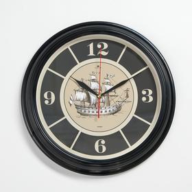 """Часы настенные """"Корабль"""", d=35 см, корпус черный, плавный ход"""