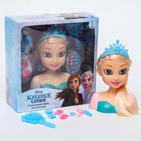 """Игровой набор """"Сказочный образ"""",  Холодное сердце, кукла-манекен с аксессуарами, SL-05175"""