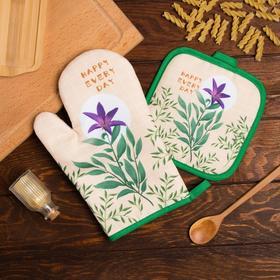 Кухонный набор Доляна Happy day, прихватка 17*17 см, рукавица 26*16 см,100% п/э