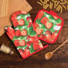 Кухонный набор Доляна «Клубника» вид 2, прихватка 17*17 см, рукавица 26*16 см,100% п/э