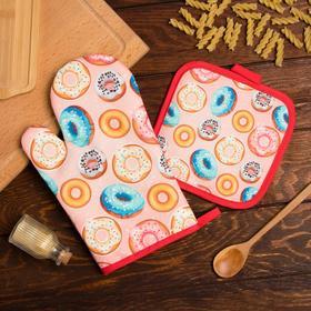 Кухонный набор Доляна «Пончики», прихватка 17*17 см, рукавица 26*16 см,100% п/э