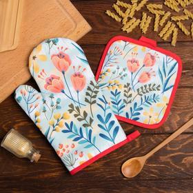 Кухонный набор Доляна «Тюльпаны», прихватка 17*17 см, рукавица 26*16 см,100% п/э