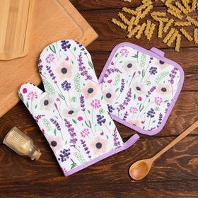 Кухонный набор Доляна «Прованс», прихватка 17*17 см, рукавица 26*16 см,100% п/э