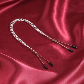 Clip for nipples with chain 25 cm