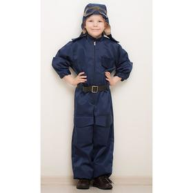 Карнавальный костюм военного «Лётчик», возраст 3-5 лет, рост 104-116 см