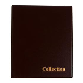 Альбом для монет на кольцах, формат Оптима 230 х 265 мм Calligrata, входит до 20 листов, обложка ПВХ, коричневый