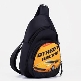 Сумка - рюкзак «Тачка», 15х10х26 см, отд на молнии, н/карман, регул ремень, чёрный