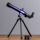Х20х30х40 table telescope, blue