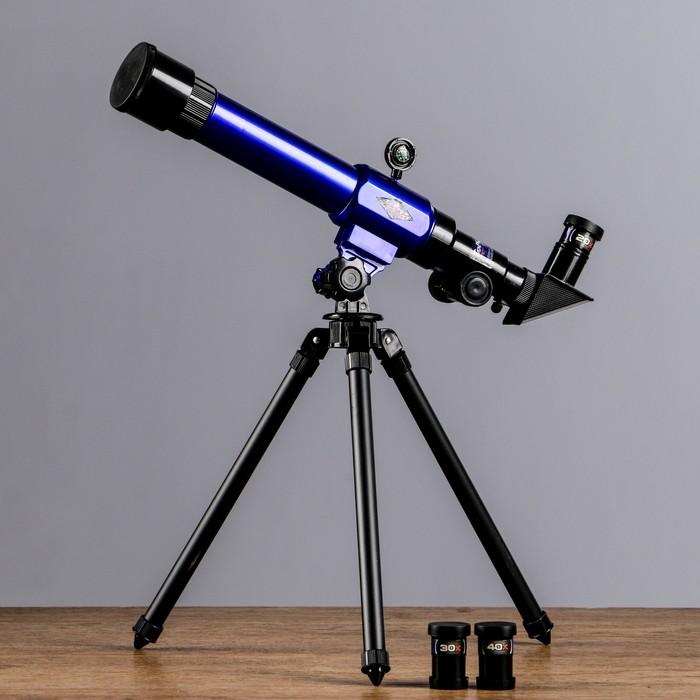Телескоп настольный х20х30х40, синий