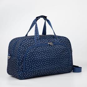 Сумка дорожная, отдел на молнии, 2 наружных кармана, длинный ремень, цвет синий