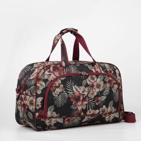 Сумка дорожная, отдел на молнии, 2 наружных кармана, длинный ремень, цвет чёрный/бордовый