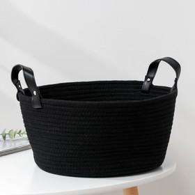 Корзина для хранения плетёная «Луиза», 36×36×16 см, цвет чёрный