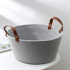 Корзина для хранения плетёная «Луиза», 38×38×16 см, цвет бежево-серый