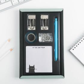 Подарочный набор «Ненавижу тебя больше всех», блок бумаги 80 л, скотч, зажимы, скрепки, ручка