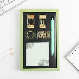 Подарочный набор «Следуй за мечтой», блок бумаги 80 л, скотч, зажимы, скрепки, ручка