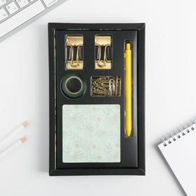 Подарочный набор «Авокадо», блок бумаги 80 л, скотч, зажимы, скрепки, ручка
