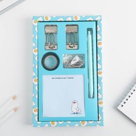Подарочный набор Gusi, блок бумаги 80 л, скотч, зажимы, скрепки, ручка
