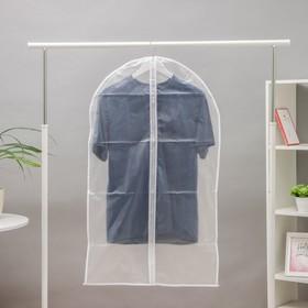 Чехол для одежды «Воздушные шары», 60×100 см, PEVA