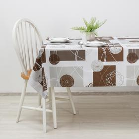 Kleenka dining on the fabric (roll of 20 meters), width 137 cm