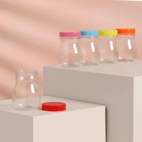 Бутылочка для хранения, 55 мл, цвет МИКС