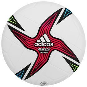 Мяч футбольный Cnxt21 Trn, размер 5, цвет белый