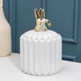 Банка для сыпучик продуктов Доляна «Золотой зайка», 12×18 см