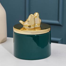 Банка для сыпучик продуктов Доляна «Золотое крыло», 11×13 см