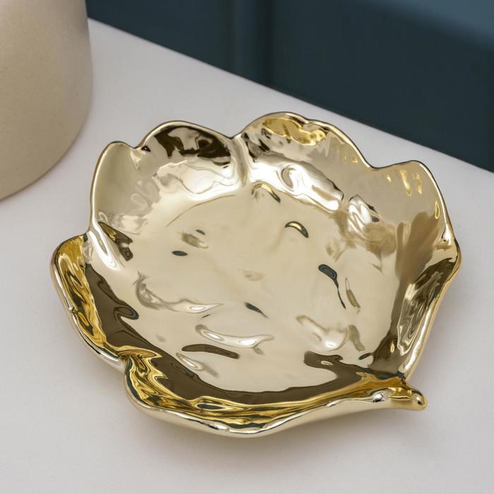 Блюдо сервировочное «Золотой лист», 13,5×12 см, цвет золотистый