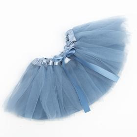 Юбка трёхслойная Крошка Я, синий, 17 х 19 см