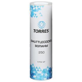 Воланы для бадминтона TORRES 250, 6 шт., цвет белый, средняя скорость