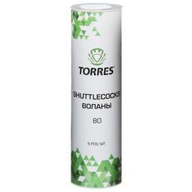 Воланы для бадминтона TORRES 80, 6 шт., белый, средняя скорость