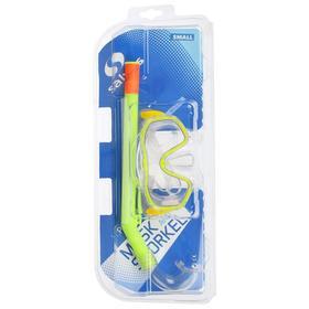 Набор для плавания Salvas Easy Set, размер Junior, цвет жёлтый