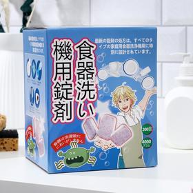 """Таблетки для посудомоечной машины """"Azuzu"""" 200 шт"""