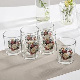 Набор низких стаканов «Романс», 6 шт, 250 мл