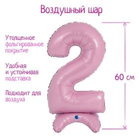 """Шар фольгированный 25"""" «Цифра 3», на подставке, для воздуха, цвет пастельно-розовый"""