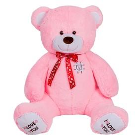 Мягкая игрушка «Медведь Топтыжка», цвет розовый, 120 см