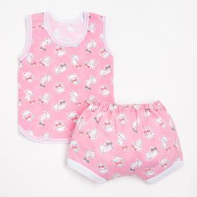 Комплект (майка, трусы) для девочки, цвет розовый/кошки, рост 86 см
