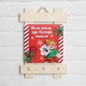 """Ключница малая """"Новогодняя почта"""" 3 крючка"""