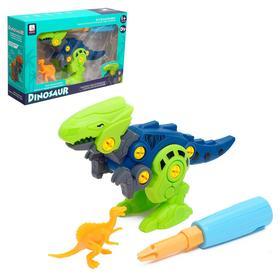 Конструктор винтовой «Динозавр», с отвёрткой