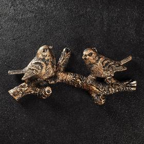 """Подвесной декор """"Веточка с двумя птичками"""" бронза"""