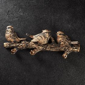 """Подвесной декор """"Веточка с тремя птичками"""" бронза"""