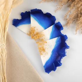 Подставка из эпоксидной смолы, 4 части, 24х24см, голубой с золотом