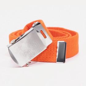 Ремень детский, ширина 3 см, пряжка автомат, цвет оранжевый