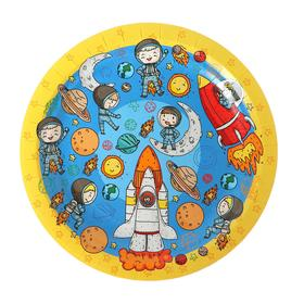 Тарелка бумажная «Космонавты», 18 см, 6 шт.