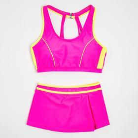 Купальник раздельный для девочки, цвет розовый, рост 110 см