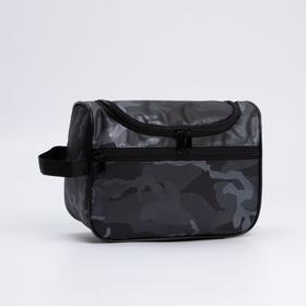 Косметичка-сумка, отдел на молнии, наружный карман, с ручкой, цвет серый
