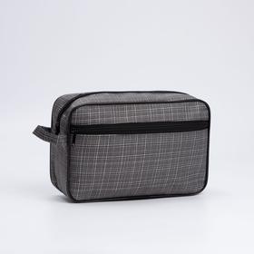 Косметичка дорожная, отдел на молнии, наружный карман, с подкладом, цвет серый
