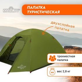 Палатка туристическая MALI 3, размер 255 х 180 х 120 см, 3-местная, двухслойная