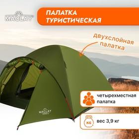 Палатка туристическая VERAG 4, размер 330 х 240 х 135 см, 4-местная, двухслойная
