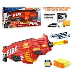 Автоматический бластер FIRE, стреляет мягкими пулями, работает от аккумулятора
